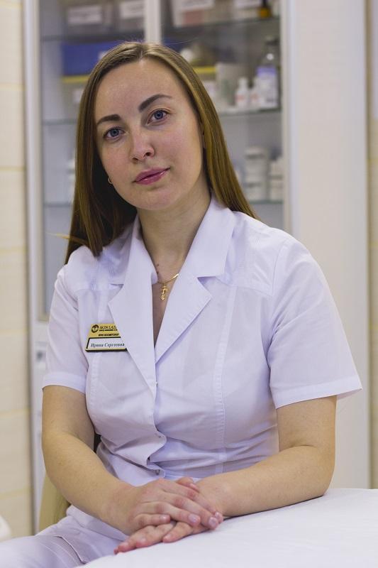 Путина Ирина Сергеевна